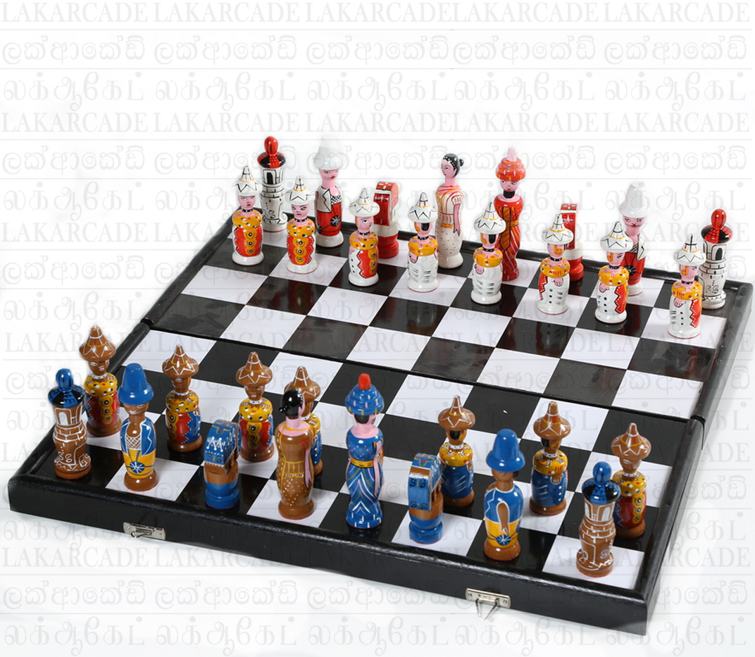 Sri Lankan Traditional Chess Board