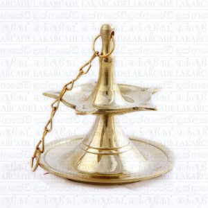 Brass Hanging Lamp (Small)